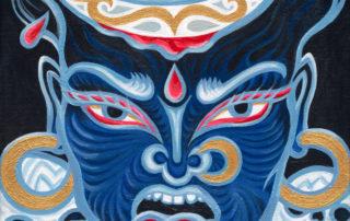 Kali by Atelier Aandacht